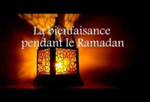 Photo of Bienfaisance pendant le Ramadan